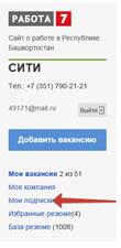 Вакансии центра занятости йошкар ола официальный сайт